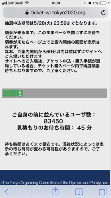 4654043B-BAF0-4302-BF9B-03516E01D719.png